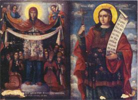 Покрова Пресвятой Богородицы и образ св. Параскеви