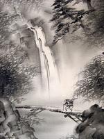 Пейзаж с горой и мостиком (1920-е г.)