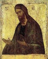 Икона Рождество святого Иоанна Предтечи