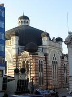 Синагога София (Болгария)