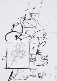 Композиция стенографии (П. Чобирко)