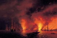Синопский бой (И.К. Айвазовский, 1853 г.)