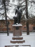 Памятник адмиралу Беллинсгаузену