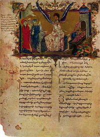 Лист с изображением ангела и жен мироносиц